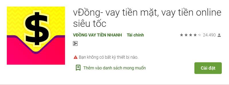 App Vdong vay tiền nhanh
